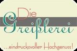 Logo Rosengarten